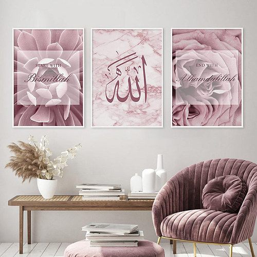Islamic Calligraphy Rose Gold Floral Marble Modern Canvas Painting Art Prints & Posters Wall Pictures Living Room Home Decor