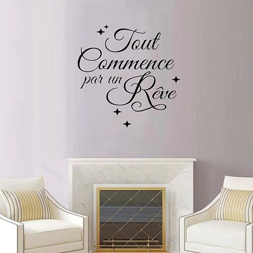 Dreams Wall Decal French Quotes Vinyl Wall Stickers Lettering Bedroom Office Interior Decor Inspirational Wall Art Sticker