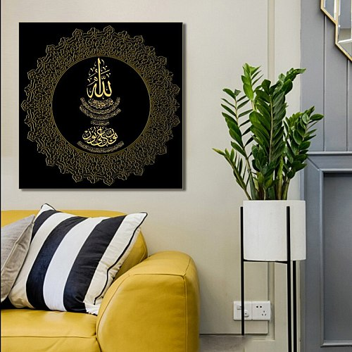 Modern Islamic Art Posters and Prints Wall Art Canvas Painting Islamic Arabic Calligraphy Decorative Paintings for Living Room