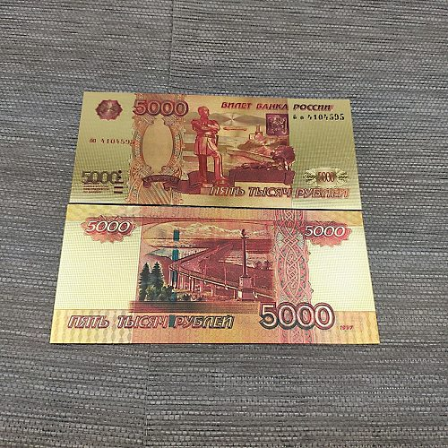 10PCS Russian Gold Colorful Banknotes 5000 Rubles Gold Plated Money Replica Bank Notes Collection For Gifts Souvenir