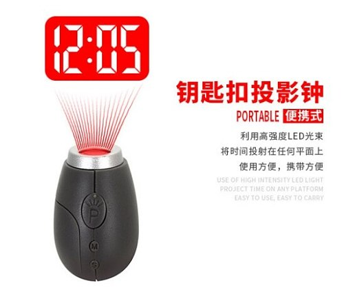 specialty portable Mini projection clock with retail box