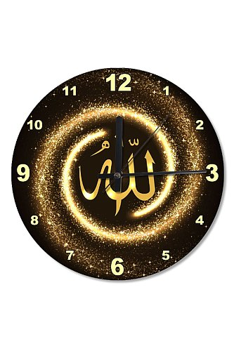 30 Cm Diameter Allah Written Gold Color Printed Wall Clock Specialty Clock Home Decoration Gift Wall Clock Classy Stylish Clock