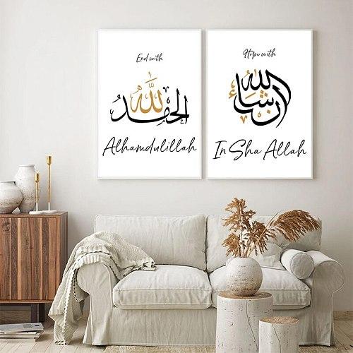 Islamic Art Wall Picture Bismillah Alhamdulillah Insha Allah Arabic Quotes Calligraphy Poster Black&Gold Print Muslim Painting