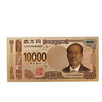 1PCS Lucky 88888888 Color Japan Gold Banknote 10000 Yen Banknotes in AAA 99.9% Gold Plated For Collection Business Gift