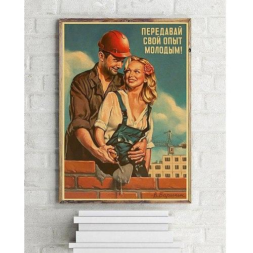 World War II Red  PIN-UP GIRLS USSR Soviet Vintage Kraft Paper Retro Poster Bar Cafe Living Room Wall Decorative Paintings