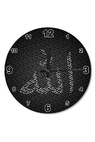 30 Cm Diameter Arabic ALLAH Written Wooden Wall Clock Specialty Clock Home Decoration Gift Wall Clock Classy Stylish Clock