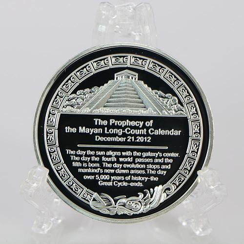 Maya Pyramid Commemorative Coin Sundial Silver Coins Collection Home Decoration Accessories