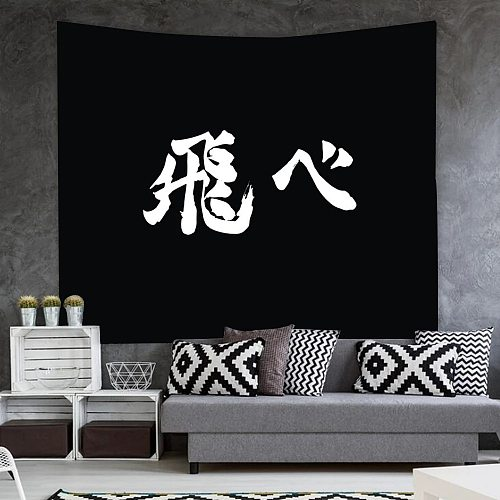 personality Anime Haikyuu Tapestry Wall Hanging Black White letter Tapestries Wall Carpet Cloth Beach Towel Blanket Home Decor