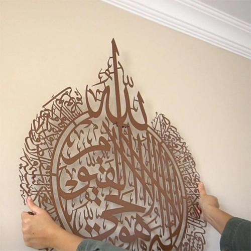 Islamic Wall Art Ayatul Kursi Metal Frame Arabic Calligraphy Gift For Ramadan Home Decoration For Muslim Wedding Gift Wallpaper