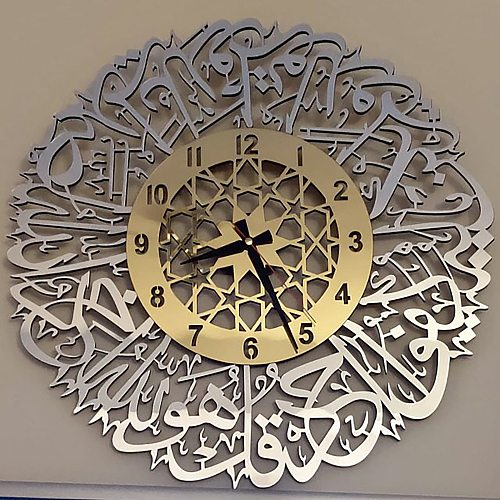 Gold Muslim Wall Clock Islamic Calligraphy Ramadan Decoration For Home Vintage Round Clocks Eid Mubarak Festival Watch