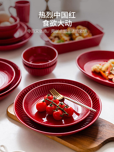 Red Tableware Set Creative Personalized Rice Bowl Soup Bowl Disc Baking Plate Household Wedding Celebration Bowl Plate