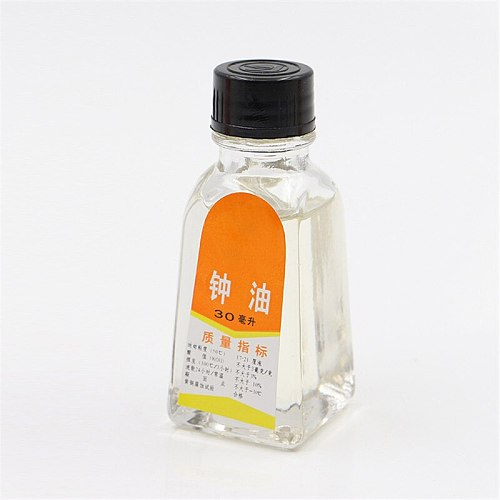 15ml 30 Ml Watch Oil for Pocket Watch All Watches Lubricating Clock Lubricant Oil Cleaning Watch Tool Accessories