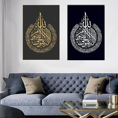 Modern Islamic Quran Calligraphy Canvas Painting Poster and Prints Religion God Wall Art Pictures for Living Room Home Decor