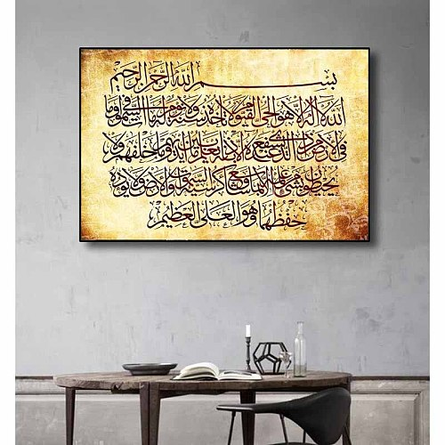 Allah Islamic Calligraphy Canvas Painting Wall Art Posters and Prints Muslim Decorative Wall Picture for Home Decoration