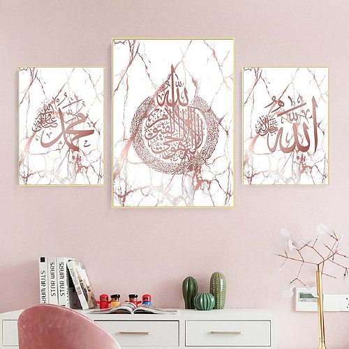Pink Marble Islamic Muhammad Wall Art Canvas Painting Girls Gifts Allah Calligraphy Posters Prints for Living Room Home Decor