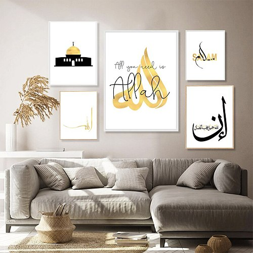 Allah Islamic Architecture Wall Art Poster Kaaba Dome of the Rock Temple Canvas Painting  Arab Calligraphy Print Muslim Picture