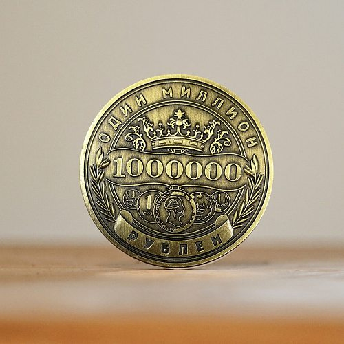 Russian Million Ruble Commemorative Coin Badge Double-sided Embossed Collection Coin Non-currency Coins Home Decoration Crafts
