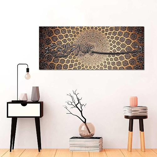 70*140cm Quran Letter Posters and Prints Wall Art Canvas Painting Muslim Islamic Calligraphy Pictures for Living Decor Frame