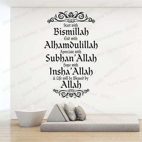 Islamic Wall Sticker Calligraphy art Decal Start With Bismillah, Alhamdulillah, Subhanallah Quotes Murals Waterproof AD03