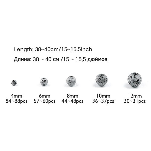 WLYeeS Plated Silver Volcanic Lava Loose Beads  Round 4 6 8 10 12mm Natural Stone For Jewelry Making DIY Bracelet Necklace 15''
