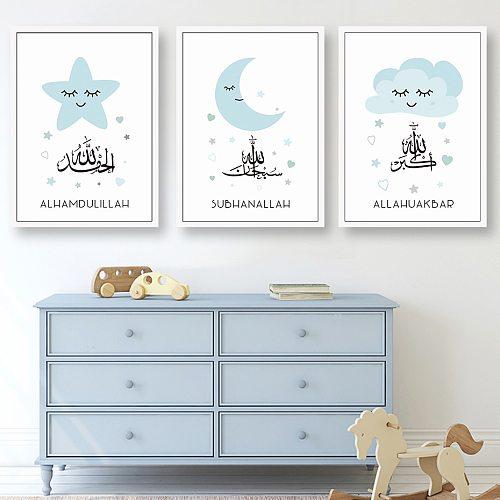 Nordic Blue Cartoon Islamic Bismillah Arabic Calligraphy Star Moon Canvas Print  Poster Wall Art Pictures Kids Room Home Decor