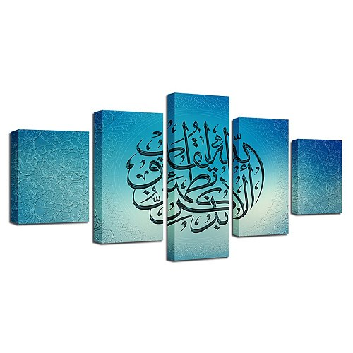 Modern Light Blue Canvas Print Wall Art Frame Pictures For Living Room Decor 5 Pieces Islamic Arabic Calligraphy Muslim Painting