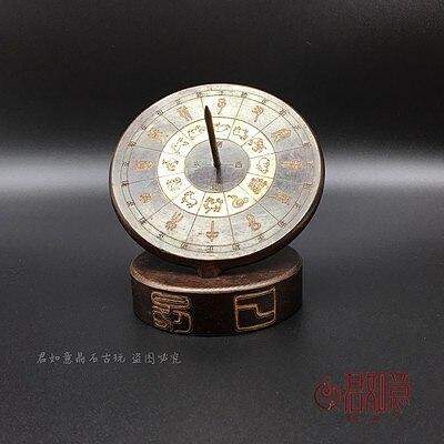Antique Copper (Sundial Model. Zodiac Compass) Ornaments