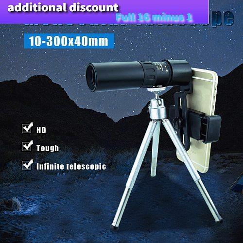 2021 Decoration Vintage 4k 10-300x40mm Super Telephoto Zoom Monocular Telescope Portable For Camping Декор Дома Новый Год