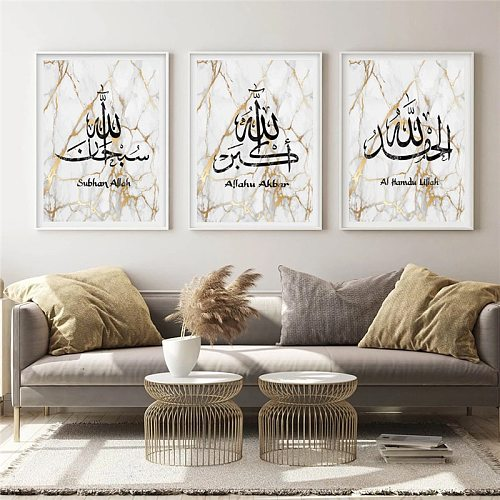 Gold Marble Stone Islamic Calligraphy Canvas Painting Muslim Wall Art Prints Pictures Posters Living Room Interior Home Decor
