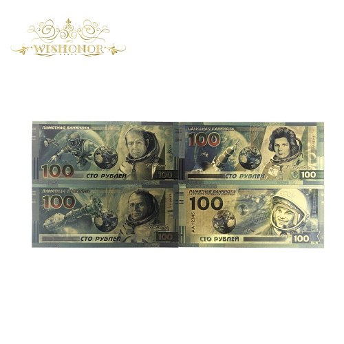 4pcs/lot New Russia Space Gold Banknotes 100 Ruble Banknotes in Gold Foil Money For Gifts