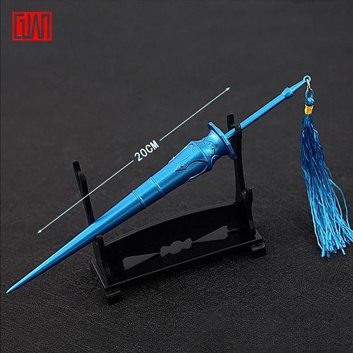 Douluo Mainland Tang San Wuhun Blue Silver Grass Cool Weapon Blue Silver Gun Keychain Pendant Decoration Decoration