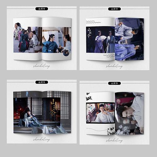 New Word Of Honor Shan He Ling Collection Printing Photobook Wen Kexing Zhou Zishu Photo Album Star Around