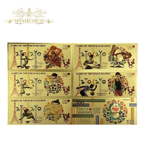 6Pcs/Set Color 2020 Tokyo Olympics Games Japan Banknote Yen Banknotes 99.9% Gold Plated Fake Money For Collection