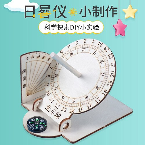 Students wooden science technology small invention DIY sun clock sundial science and education puzzle hand-assembled materials
