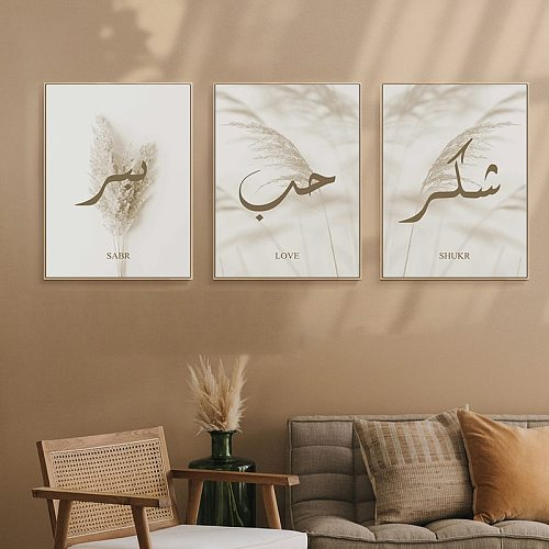 Islamic Canvas Painting Motivational Quotes Poster Arabic Calligraphy Simplicity Wall Art Print Modern Picture Home Decoration