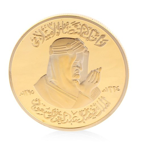 Saudi Arabia Imperial Household Commemorative Coin Copper Collection Gift Alloy High Quality Zinc Alloy
