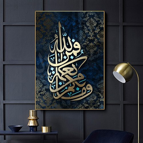 Islamic Wall Art Arabic Calligraphy Canvas Art Muslim Pictures for Home Design Wall Paintings Living Room Decoration Frameless