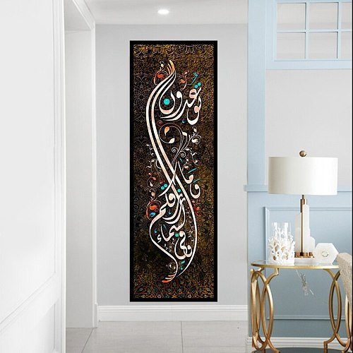 Islamic Wall Art Arabic Calligraphy Posters and Prints Muslim Religious Canvas Paintings Home Decoration Picture For Living Room