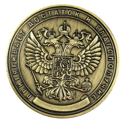 Russian Million Ruble Commemorative Coin Badge Double-sided Embossed Collection Coin Decoration Crafts Home Decor Non Currency