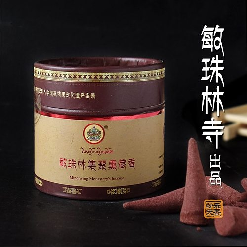 Tibetan Famous Temple Handmade Incense Cone,Relieves Anxiety Room Aroma Blessings,Good Smell Dispel Negative Energy