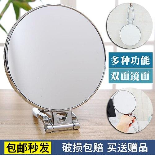 High definition multi purpose desktop mirror handle mirror hand portable folding wall mirror dressing mirror enlarge desk mirror