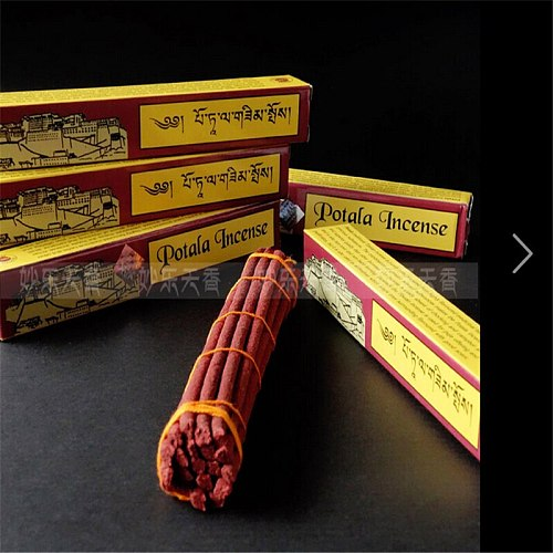 25cm potala tibetan incense purely hand from highly flavoured medicinal herbs,Handmade tibet incense sticks