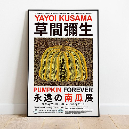 Yayoi Kusama Pumpkin Forever Artwork Exhibition Posters and Prints Gallery Wall Art Pictures Canvas Painting Home Decor No Frame