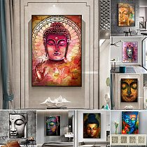 Abstract Buddha Face Poster Canvas Painting Poster Prints and Wall Art Pictures Buddhism Home Living Room Decor No Frame