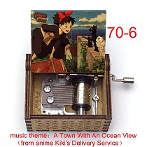 Kiki Delivery Service music theme A Town With An Ocean View kiki Print  music box hand christmas party toys boys girls gift