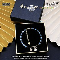 Anime The Untamed Tian Zi Xiao Crystal Bracelet Cosplay Antiquity Grandmaster of Demonic Cultivation Vintag wristband Xmas Gifts