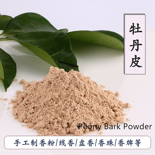 Free shipping 100% Natural Arborvitae leaves/lemongrass/yellow Cypress/Atractylodes /Peony powder for incense/encens /incienso