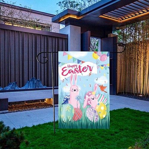 4Pcs Garden Decoration Easter Banner Flag Happy Easter Holiday Decor Banner Home Decor Outdoor House Flag Accessories