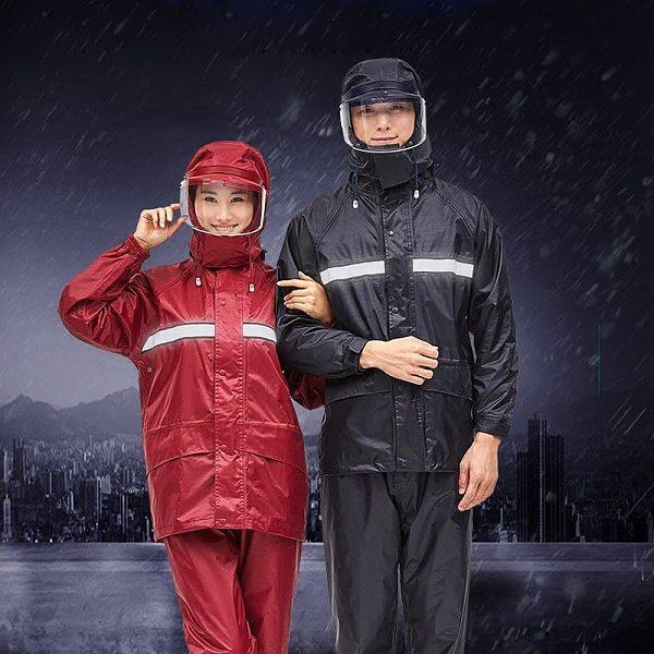Motorcycle rider Raincoat Suit Impermeable Women/Men Helmet cap eaves Moto Poncho Motorcycle Rainwear Hiking Fishing Rain Gear