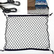 70x70cm Universal Car Nylon Elastic Mesh Trunk Cargo Net Storage Organizer Pocket For Car